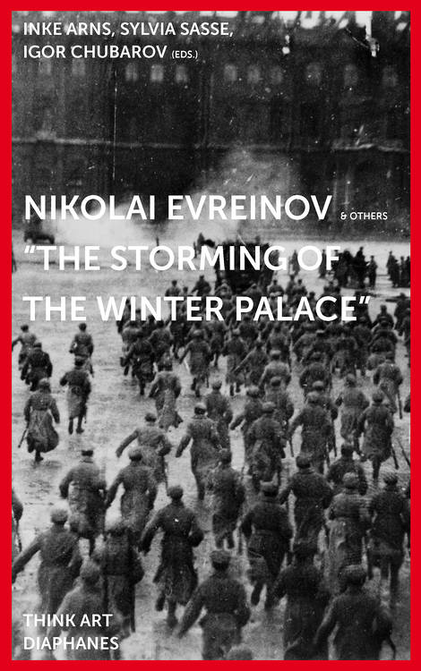 Anonymous: The Storming of the Winter Palace